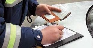 Зарплата нарушителя повлияет на новые штрафы