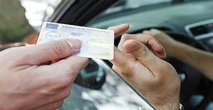 Как происходит замена водительских прав, и какие документы для замены нужны
