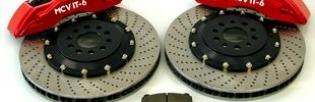 Какие тормозные диски лучше и как их выбрать?