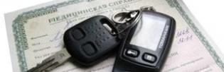 Медицинская справка для водительских прав — как получить и пройти медкомиссию