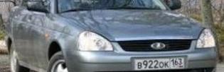 Оказывается, всем автомобилям русские предпочитают «Ладу»