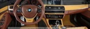 Какой материал больше подойдет вам для перетяжки салона автомобиля: карпет, ткань или алькантара?