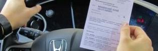 Перечень заболеваний и противопоказания препятствующие вождению автомобиля