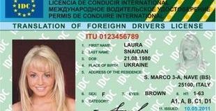 Как и где получить международные водительские права, а так же какие документы понадобятся для оформления?