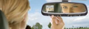 Зеркало заднего вида в салон автомобиля — как правильно выбрать и настроить?