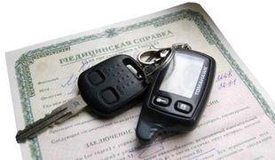Медицинская справка для водительских прав