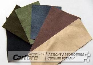 Карпет, ткань или алькантара?
