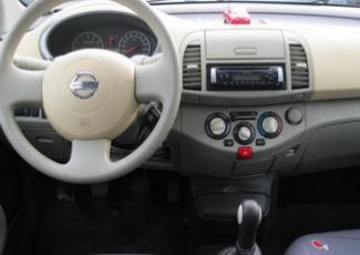 Рулевое колесо Nissan