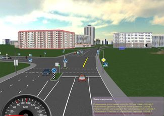 Программа вождения автомобиля онлайн