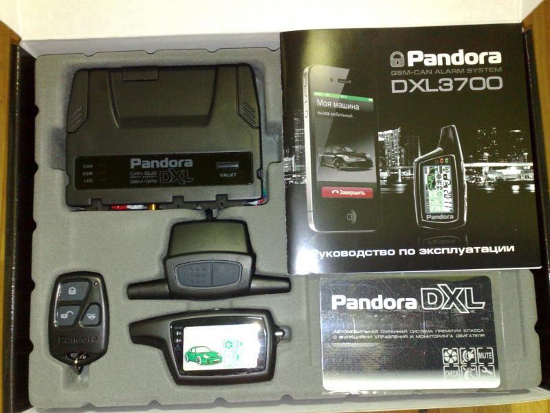 Сигнализация Pandora