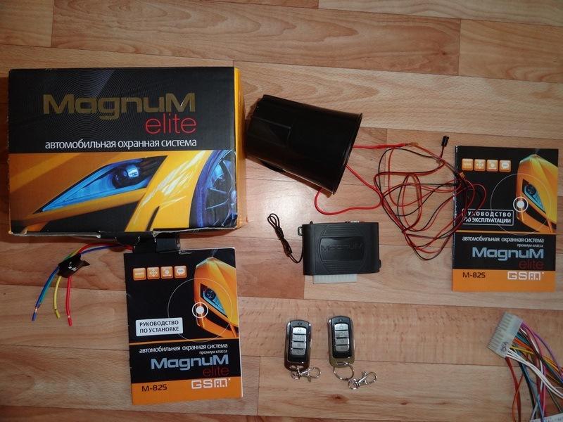 GSM сигнализация Magnum