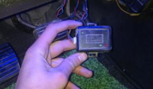 Настройка датчика чувствительности сигнализации