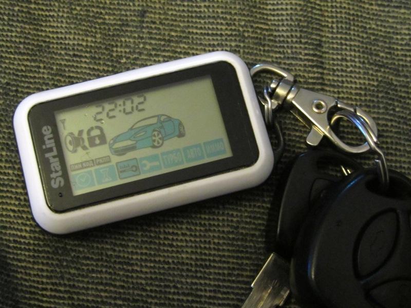 Фото отремонтированного брелка сигнализации