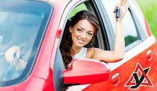 Теория и практика вождения